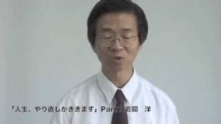 近放伝ビデオバイブルメッセージ10月Part1