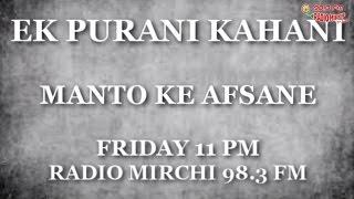 Ek Purani Kahani | Toba Tek Singh by Saadat Hasan Manto