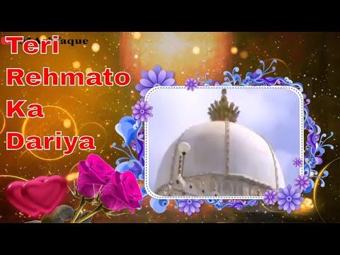Teri Rehmato Ka Dariya New Qawwali 2018 Khwaja Garib Nawaz Ajmer