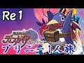 ドラ外伝2 ACT15 - YouTube