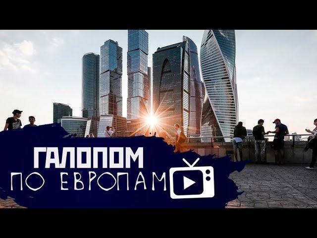 Московские миллиардеры, Турция без F-35, РПЦ и субкультуры
