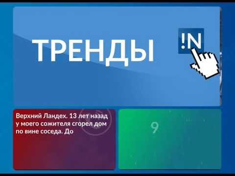 19 12 Ivanovo News