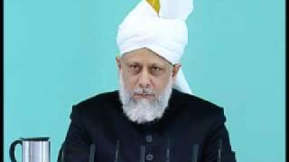Friday Sermon: 15th May 2009 - Part 4 (Urdu)