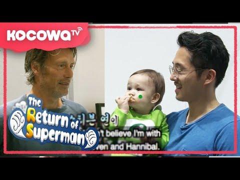 The Return of Superman Ep198_William met Mads Mikkelsen and Steven Yeun