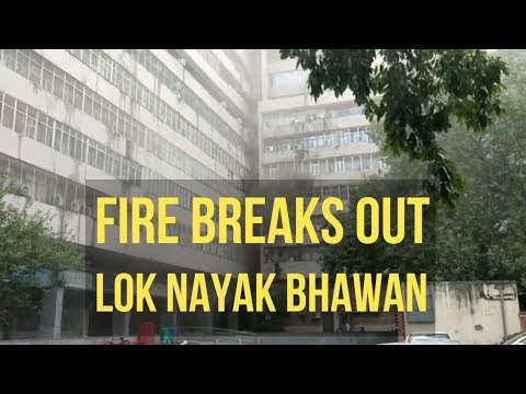 Fire Breaks Out At Lok Nayak Bhawan In New Delhi