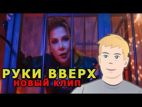 Скачать бесплатно Егор Крид - Слеза в MP3 - слушать музыку