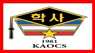 대한민국학사장교부산지구정기총회초대가수유주이공연