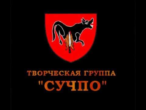 """""""Гнёздово - поэтическое"""" 2011 г."""