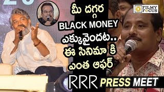 Media Reporter Making Serious Allegation on Producer Danayya and Rajamouli Deal for RRR Movie