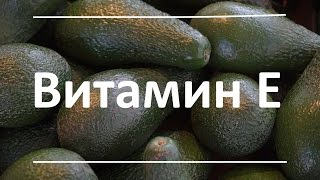 видео Витамин В12: в каких продуктах содержится, его польза