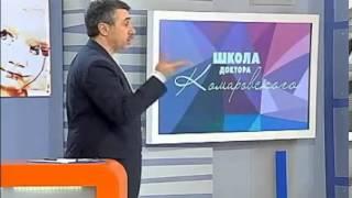 Вакцинация от гриппа - Школа доктора Комаровского