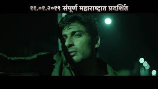 kalana-kahi-song-promo-figght-marathi-film-song-ajay-gogavale-swapnil-godbole