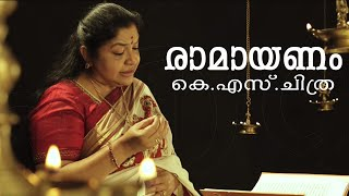 ramayanam-k-s-chithra-traditional-54-min