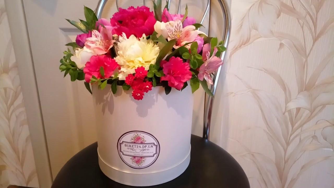 Анонимная доставка цветов