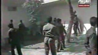 سجون صدام.mpeg