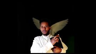 የጥምቀት አዲስ መዝሙር New ethiopia Orthodox mezmure