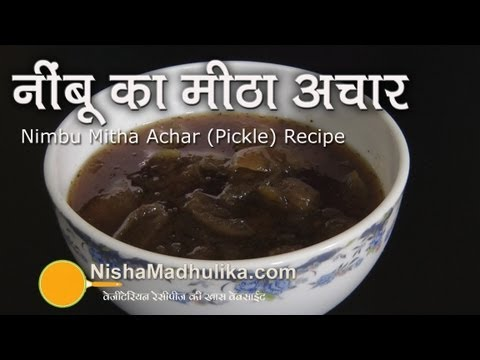 Nimbu Ka Meetha Achar Sweet And Sour Lemon Pickle Youtube