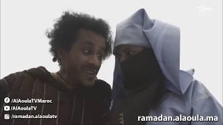 Bent Bab Allah - Ep 1 بنت باب الله - الحلقة