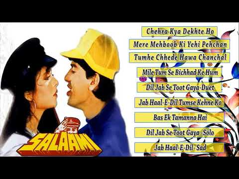 Salaami 1994 Full album Songs   Hindi Movie Songs   Superhit Bollywood Songs   Ayub Khan, Samyuk