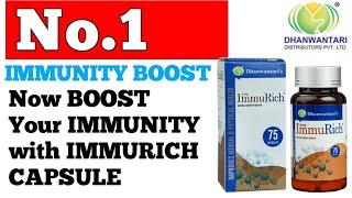 Dhanwantari Immurich awareness 8486172598