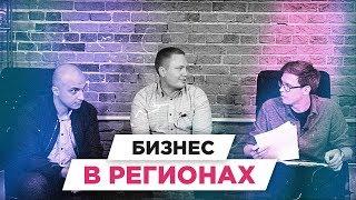 Как из однокомнатной квартиры сделать две квартиры студии и заработать 600000 рублей