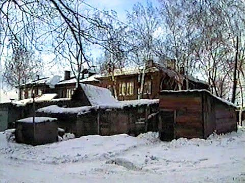 Прокопьевск По волнам моей памяти 1999г ,REMASTERING 2016