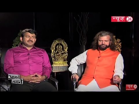 Aamne Samne With Manoj Tiwari & Hans Raj Hans ||Anurradha Prasad || HD
