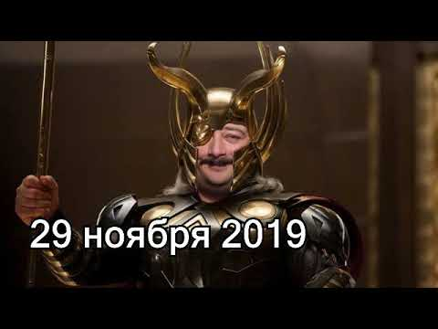 Дмитрий Быков ОДИН | 29 ноября 2019 | Эхо Москвы