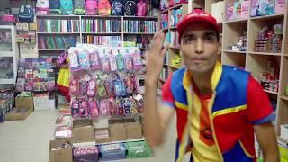 عمو صابر يشتري مستلزمات المدرسة - Amo Saber buying school materials