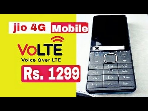 28f6c76f08f Reliance jio 4G VOLTE Mobile Phone Launched 2017