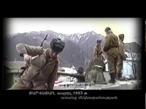 Liberated Kelbajar footages by Armenian forces - April 1993 / No Comments