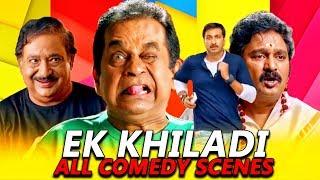 Ek Khiladi Back To Back Comedy Scene | South Hindi Dubbed Best Comedy Scene