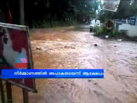 thodupuzha: PWD water pipe burst out: water flows heavily in roads