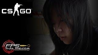 ตาม JinNy มาเล่น CS:GO กันค่ะ
