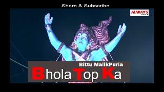 Bhola Top Ka   Bittu Malikpuria, Survi   Bhole Nath Dj Songs 2018   haryanvi songs haryanavi