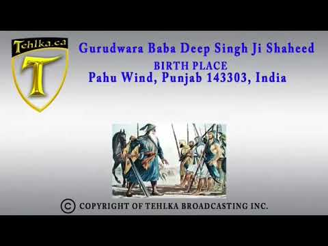 Part 1~Birthplace Of Baba Deep Singh g Shaheed ~ Live recorded and interview