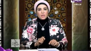 داعية إسلامية: توضح حكم صلاة المرأة في وقت الكدرة والصفرة.. فيديو