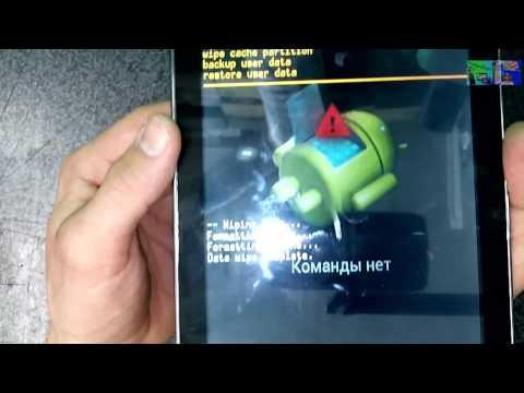 Samsung P2000 China Снятие графического ключа - разблокировка HARD RESET