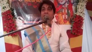 Mera Apki Kripa Se Sab Kaam Ho Raha Hai - By Acharay Hemant Krishna Shastri