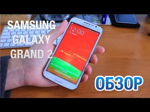 Samsung Galaxy Grand 2 обзор