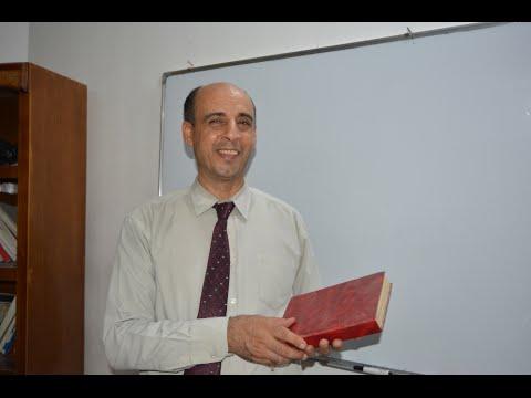 دروس الكيمياء : الفصل الثاني الاتزان الكيميائي ج/3 كيمياء السادس /الاستاذ محمد محروس