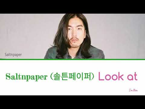 Download lagu Saltnpaper (솔튼페이퍼) – Look At Lyrics (OST Doctor John Part 2) Mp3 terbaru