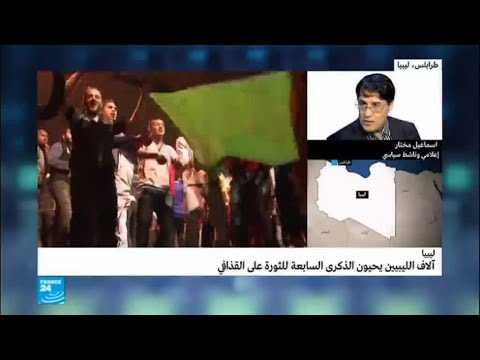 تجمع الآلاف الليبيين في الساحات العامة بمناسبة الذكرى السابعة لثورة فبراير  - نشر قبل 1 ساعة