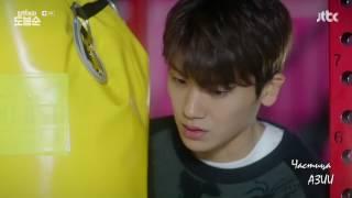 Смешной момент Силачка До Бон Сун 7 эпизод  Нежный удар