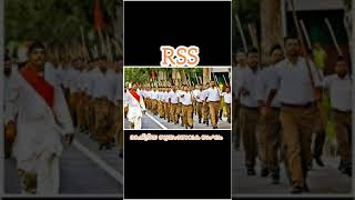 Rss Flag Hd | Jewelry Art
