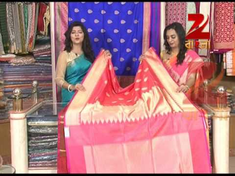 0121bac387273 Exclusive Puja Collection