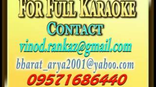 Bane Chahe Dushman Jamana Tumhara Salamat Rahe Dostana - Karaoke - Dostana