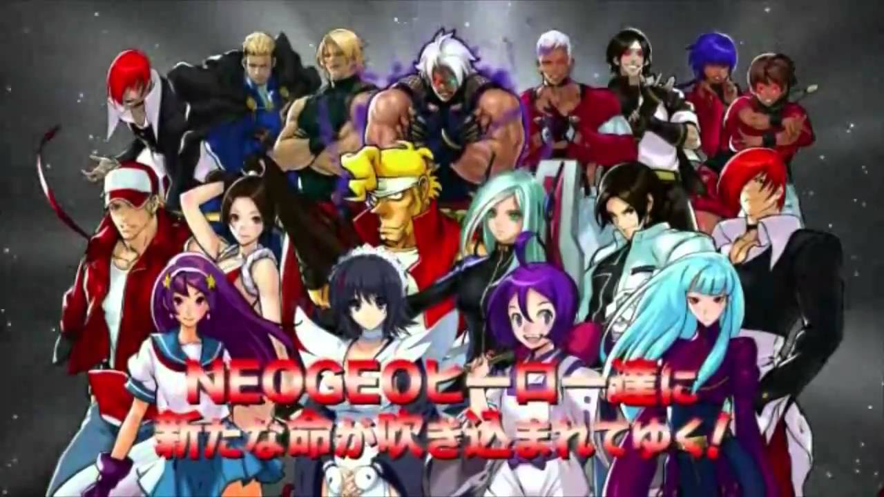 Neo Geo Heroes Ultimate Shooting promotional video - YouTube