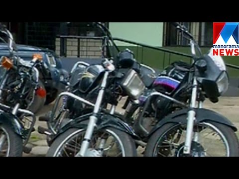 The Teenage Bike Thieves Arrested