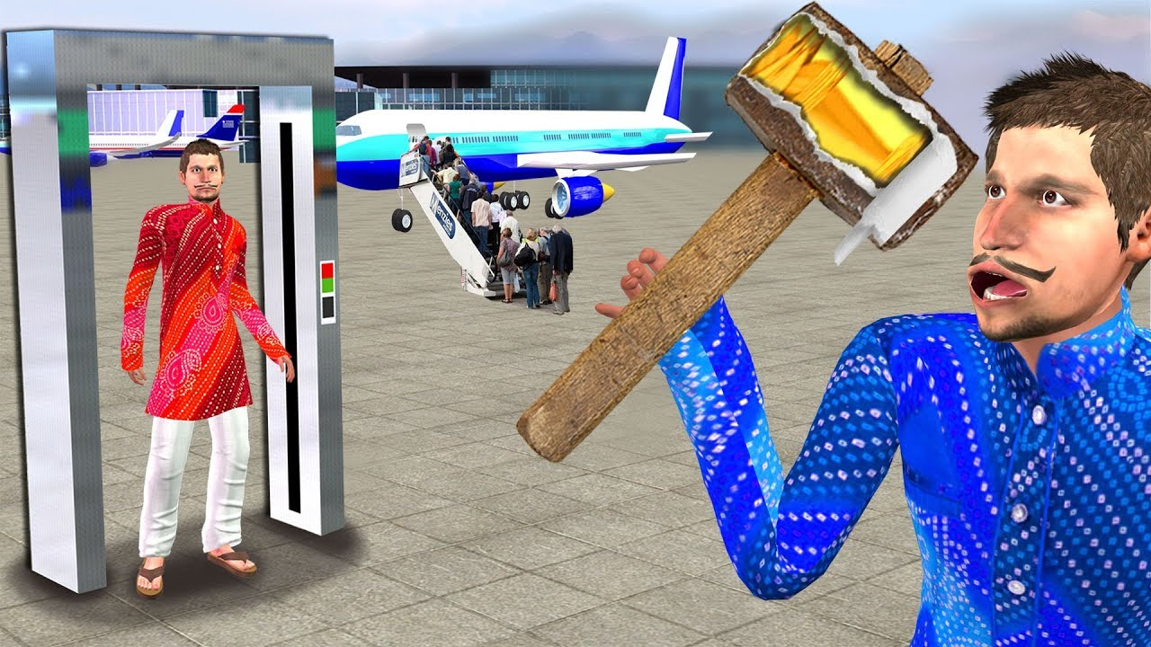 सुनहरा हथौड़ा हवाई जहाज चोर Golden Hammer Thief Funny Video हिंदी कहानिय Hindi Kahaniya Comedy Video